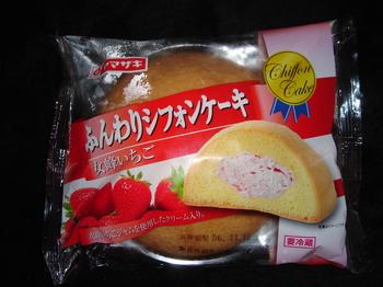 ふんわりシフォンケーキ